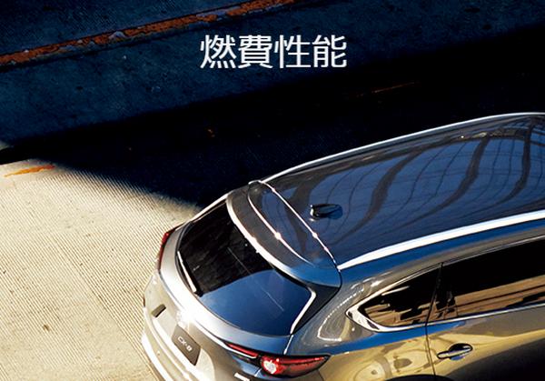 CX-8の実際燃費はガソリンとディーゼルでどれ程違う?4WDはやっぱり悪い?